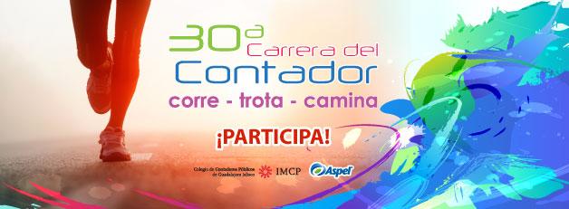 carrera_corredor_guadalajara_5km